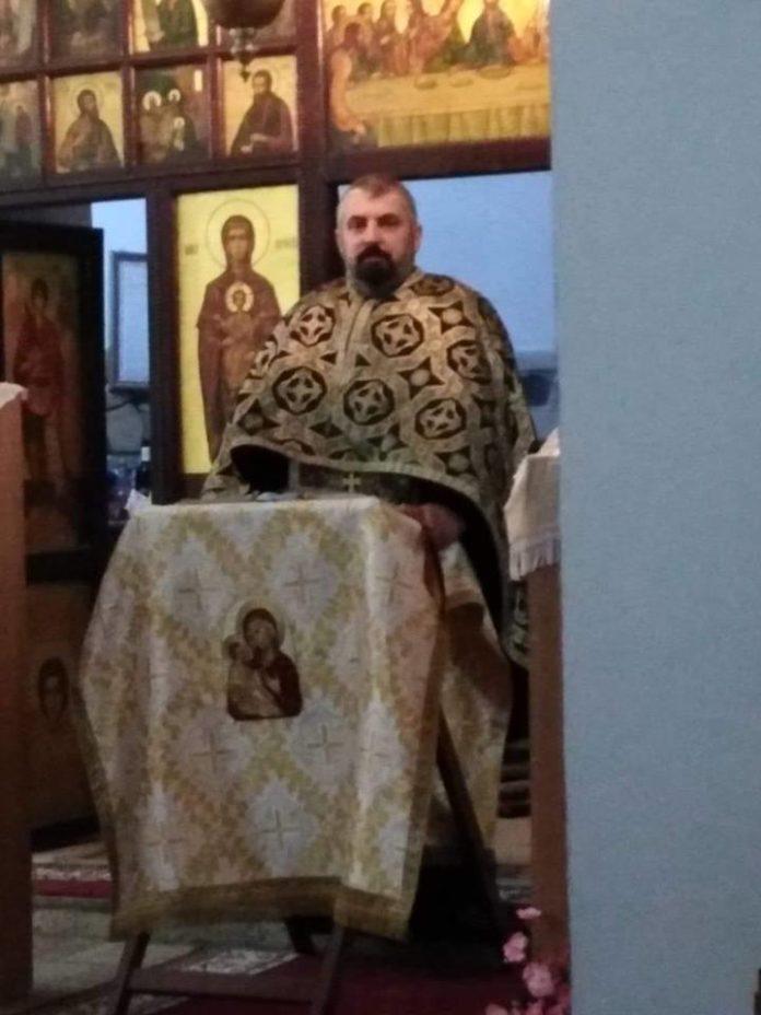 preotul Daniel Rece