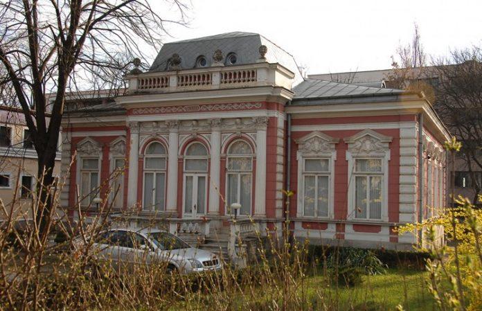 Centrul Cultural German Iasi