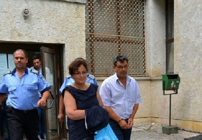 Gabriela Ciuburciu si Iuliu Cepoi arestati